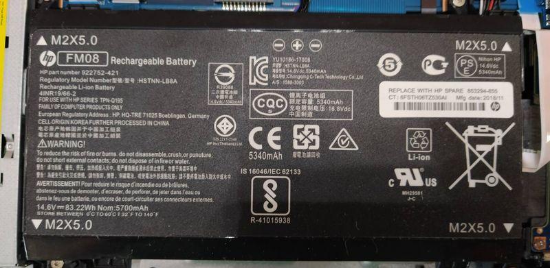 battery_hp_omen1.jpg