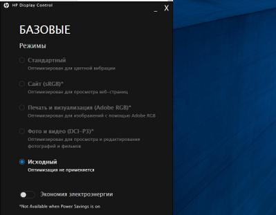 Karev_0-1602950127326.png