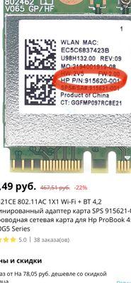 FDB7D618-EC8F-4546-88B7-BAF23BED86C5.jpeg