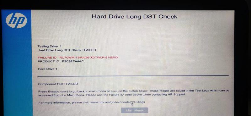 Hard_Drive_Long_DST_Check