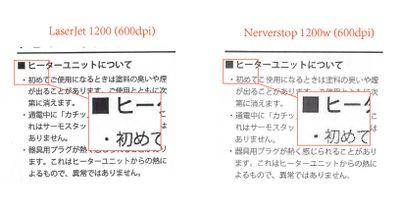 LaserJet & Nverstop comparison.jpg