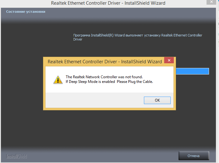 The Realtek Network Controller was not found. lf Deep Sleep Mode is enabled Please Plug the Cable.png