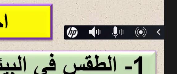 dont mind the arabic  he speaks arabic