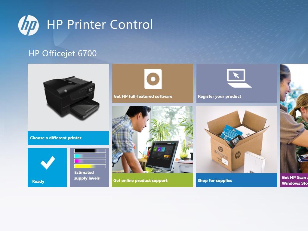 Printer Control.jpg