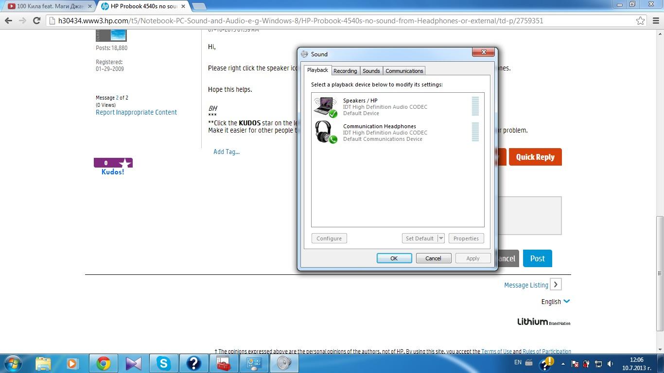 HP Probook 4540s no sound from Headphones or external speake