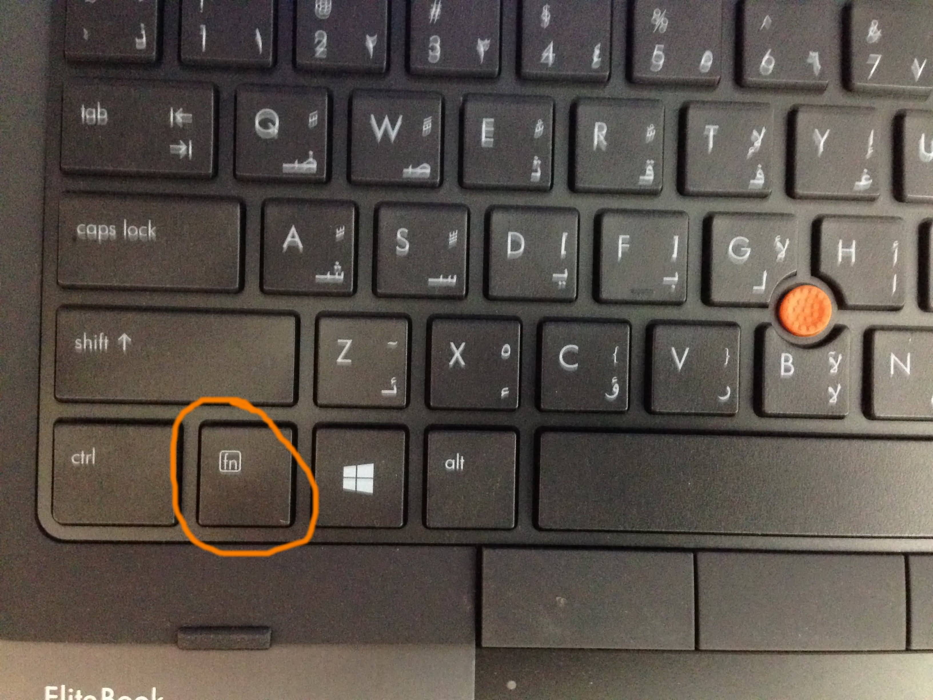 PrtScr key on a Mac keyboard on a Windows computer