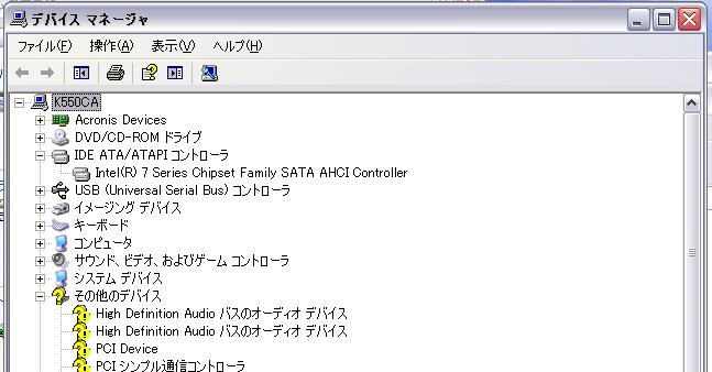 Intel r 7 series chipset family sata ahci controller драйвер скачать