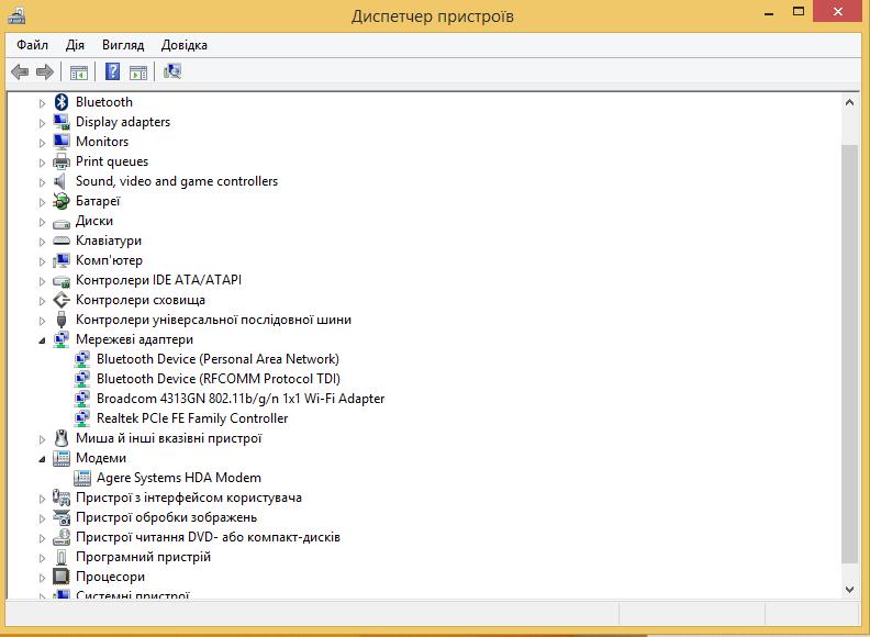 Hp 625 драйвера Windows 7