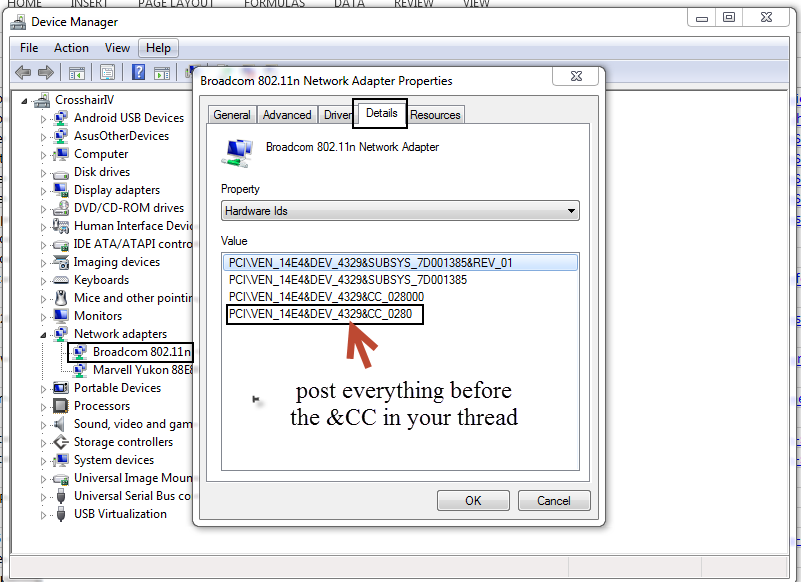 Pci simple communication controller driver