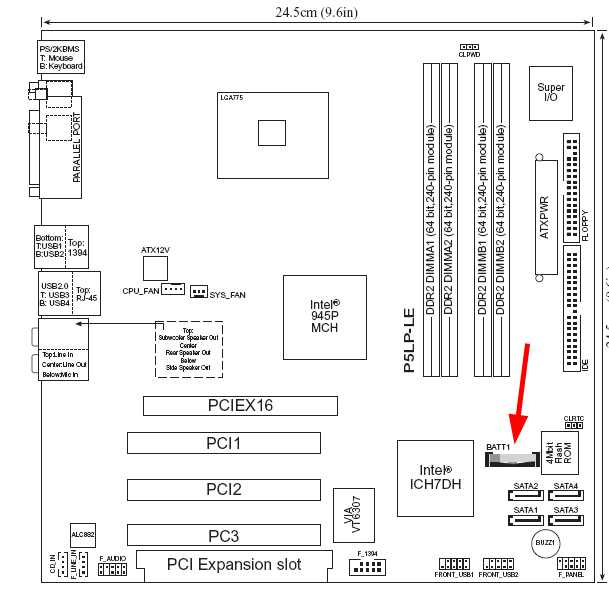 where is the battery located in my desk top HP pavillion