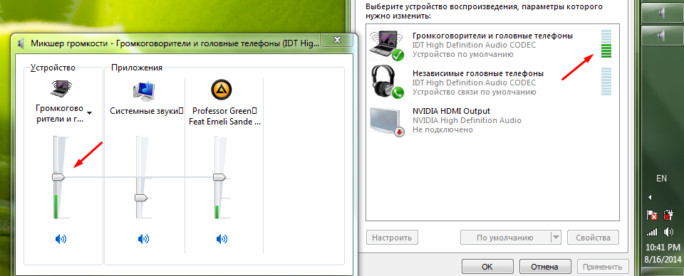 Driver: Compaq 326 Notebook IDT HD Audio