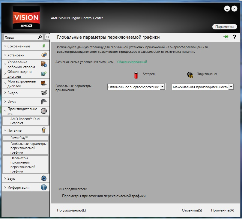 HP Pavilion 15-n028er disable the integrated video card - HP Support