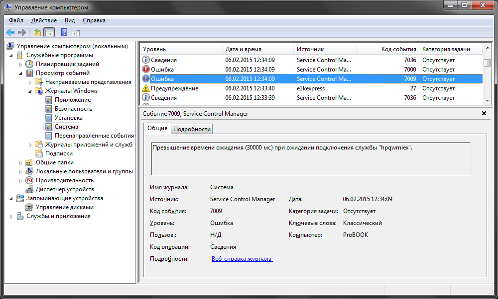 HP Probook 6550 b: problem after NBDMIFIT Branding - eehelp com