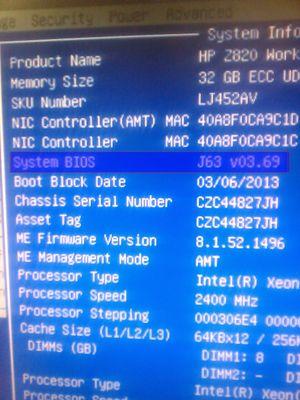 RAID_BIOS_info.jpeg