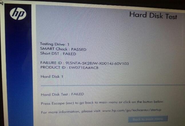 HP_3.jpg