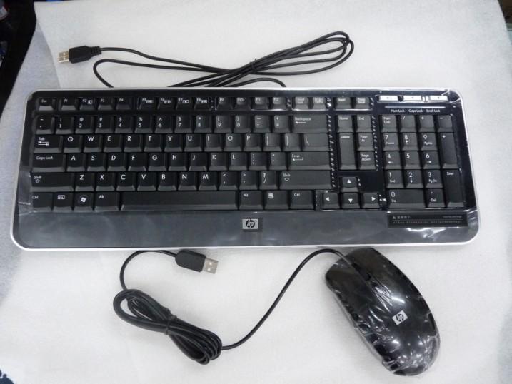 Enhanced Keyboard Driver Workstation : hp usb multimedia keyboard driver for windows 7 hp support forum 1001967 ~ Hamham.info Haus und Dekorationen