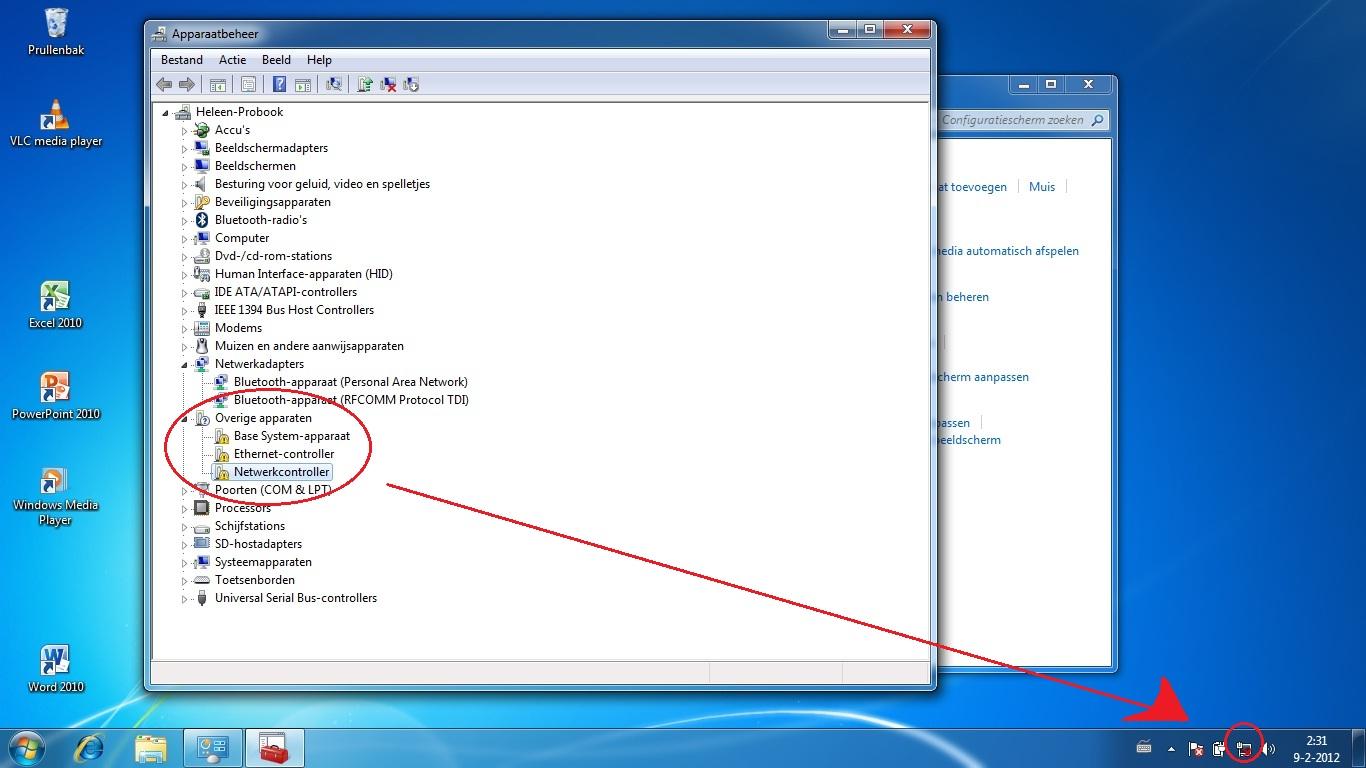 Драйвер на интернет для windows 7