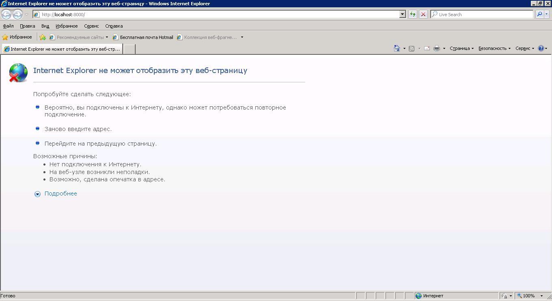 Hp Web jetadmin Manual 10 2