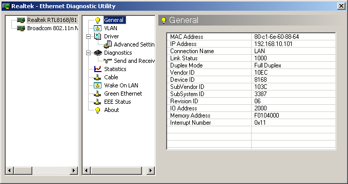 Realtek Ethernet Diagnostic Utility скачать