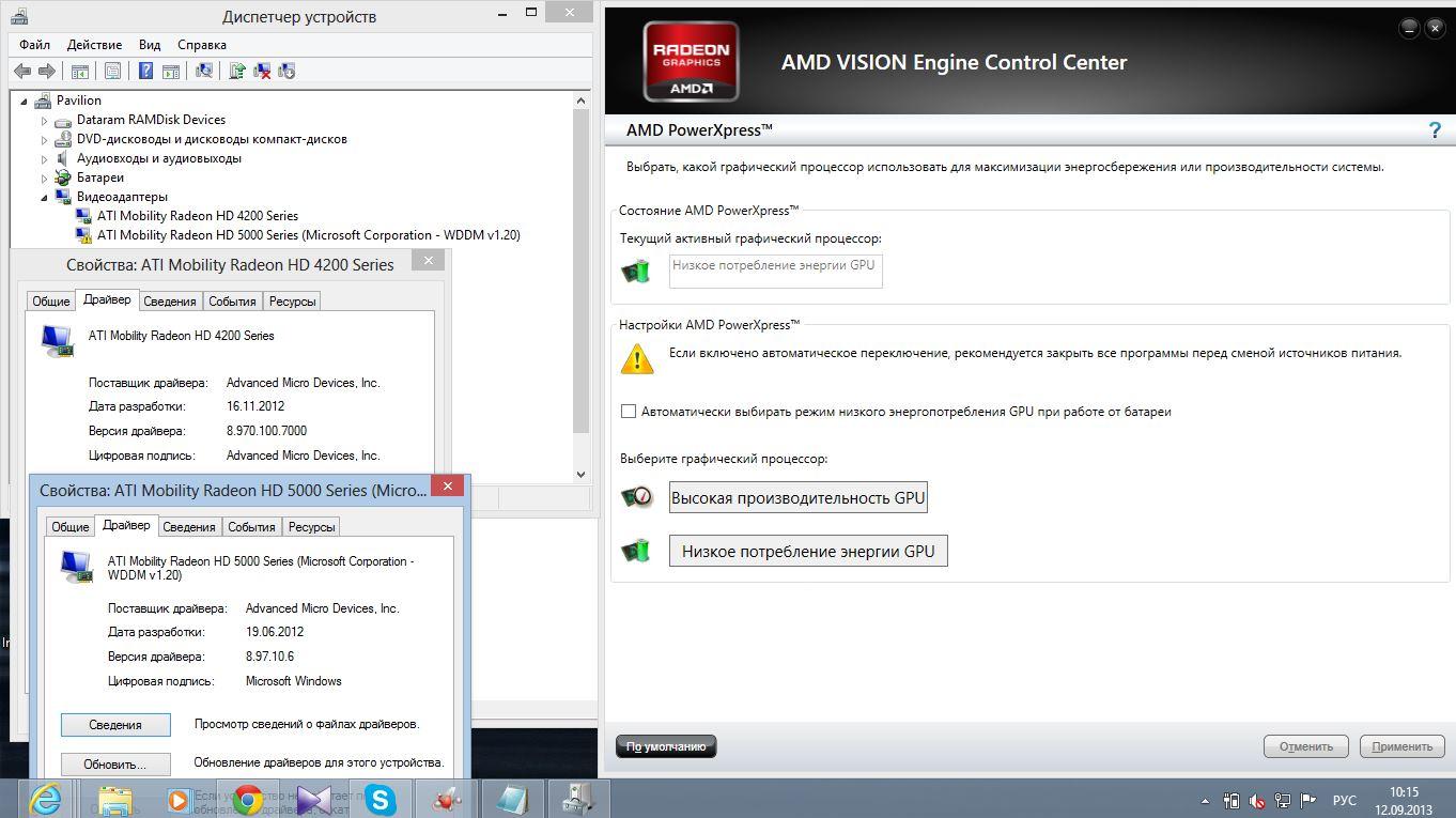 Pavilion Dm3 Amd Switchable Graphics Hd4000 Hd5000 In Windows 8 Eehelp Com