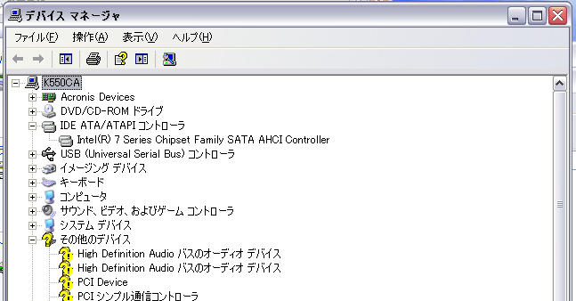 intel r 7 series chipset family sata ahci controller