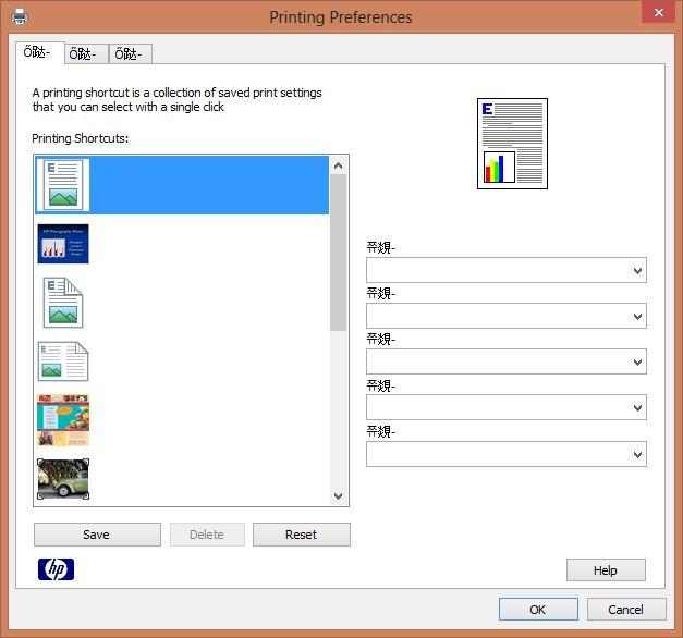 Hp officejet 6500 printer software, free download