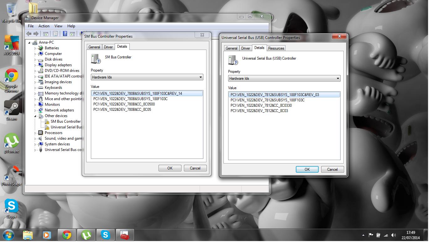Samsung reset gt-b2710 Unlocking Instructions